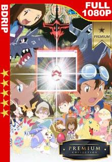 Digimon Adventure: ¡Nuestro Juego de Guerra! (2000)  [1080p BDRip] [Latino-Inglés] [GoogleDrive]