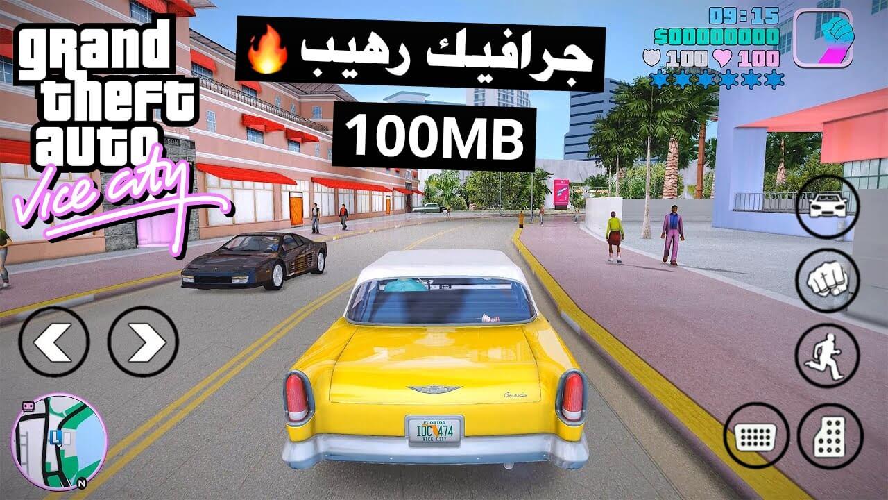 تحميل لعبة GTA Vice City Apk + Data كاملة ميديا فاير بجرافيك خرافي مع قائمة الغش
