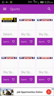 افضل تطبيق لمشاهدة القنوات المشفرة 2019, تطبيق UK TV NOW, افضل تطبيق لمشاهدة القنوات الرياضية, افضل تطبيق لمشاهدة القنوات 2019