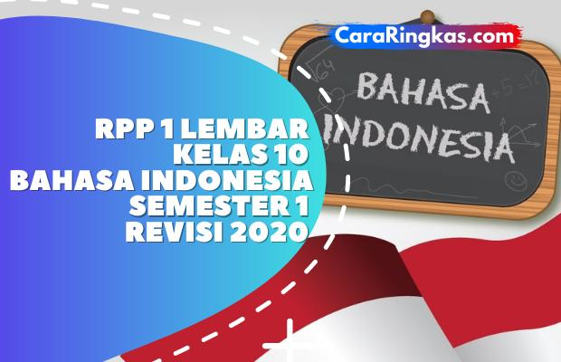 RPP 1 Lembar Bahasa Indonesia Kelas 10