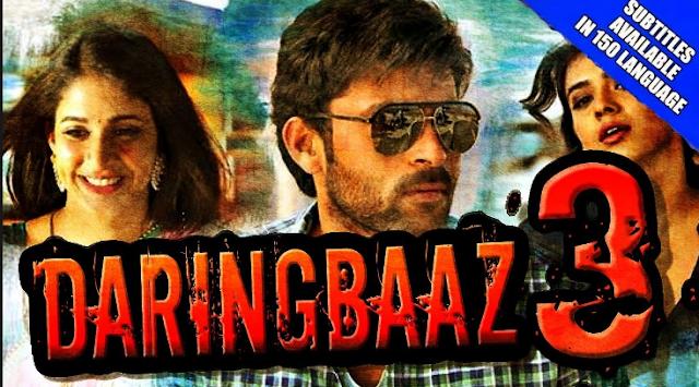 daringbaaz 3 (mister) 2017 hindi dubbed download