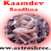 Kamdev Saadhna For Success In Life
