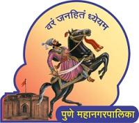 PMC Bharti 2019