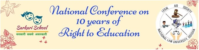 NLUO & Sarkari School's National Conference on Oct 18