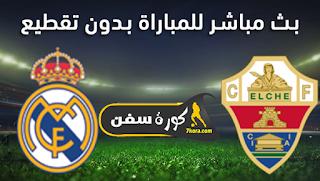 مشاهدة مباراة ألتشي وريال مدريد بث مباشر بتاريخ 30-12-2020 الدوري الاسباني