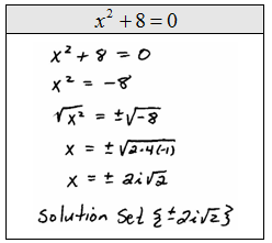 OpenAlgebra.com: Complex Numbers and Complex Solutions