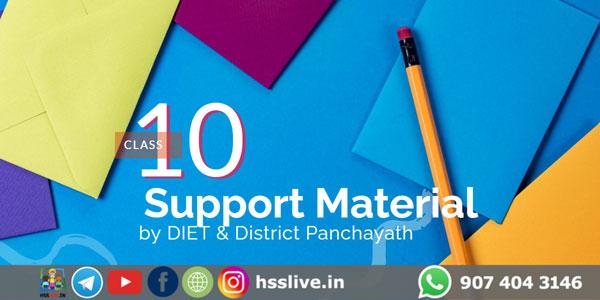 class 10 sslc study material by diet , panchayath