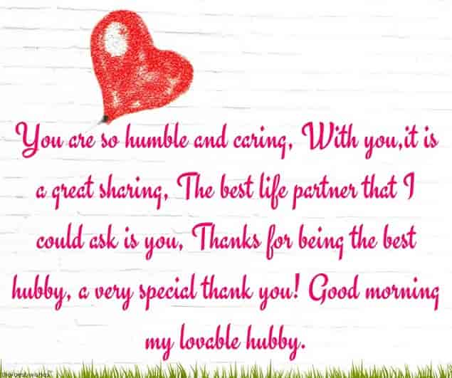 good morning message for my lovely husband
