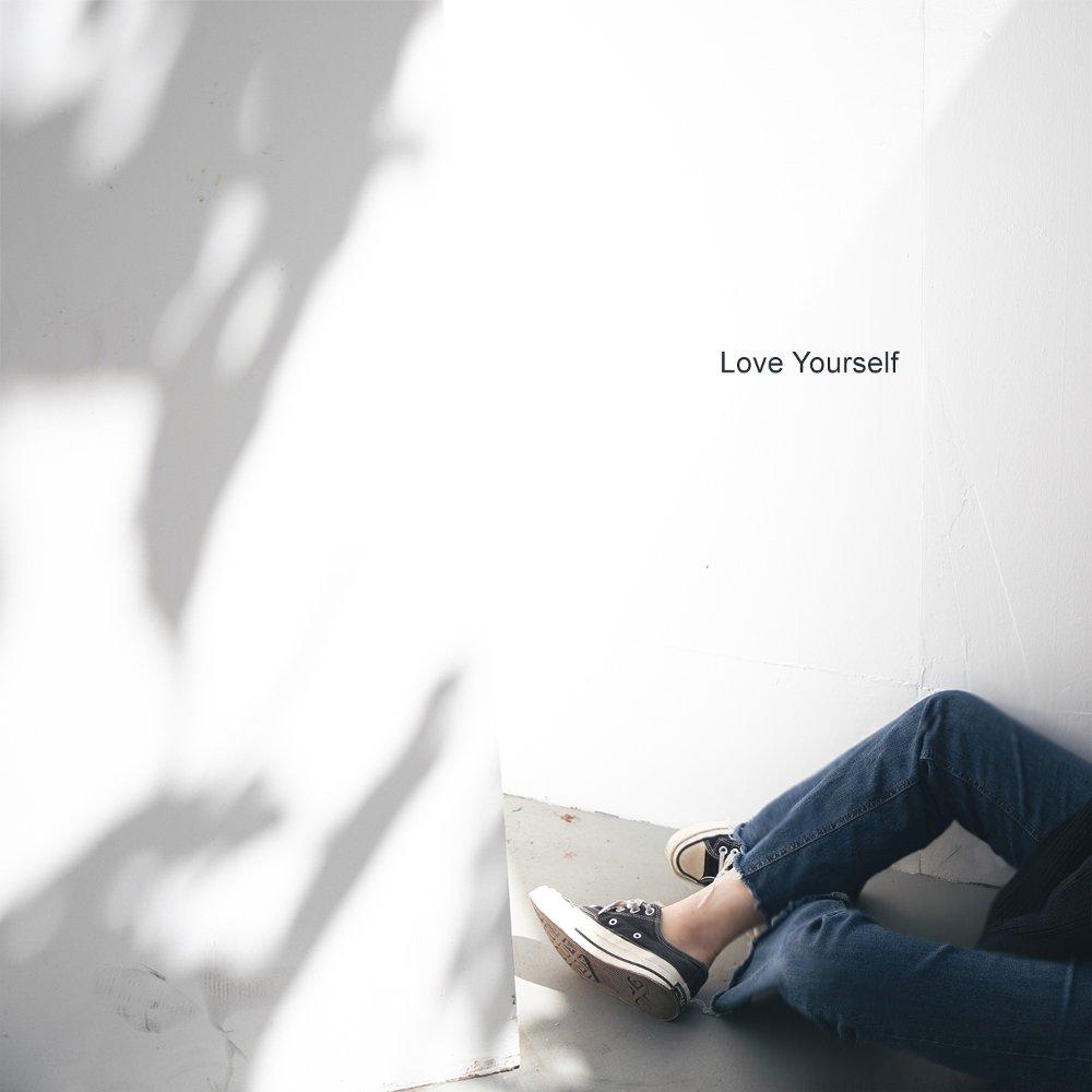 LEE HYEONG EUN – Love Yourself – EP