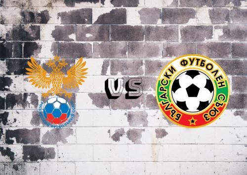 Rusia vs Bulgaria  Resumen
