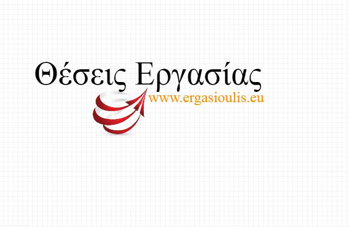 8efd5fac86a Ζητούνται Πωλήτριες από κατάστημα ανδρικών ρούχων ~ ERGASIOULIS.EU