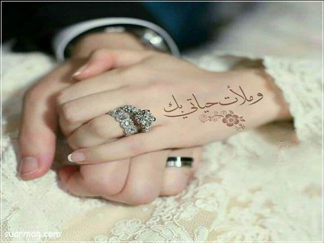 صور حب ورومانسيه 7   love and romance pictures 7