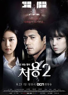SINOPSIS Tentang Cheo Yong 2 Episode 1 - Terakhir
