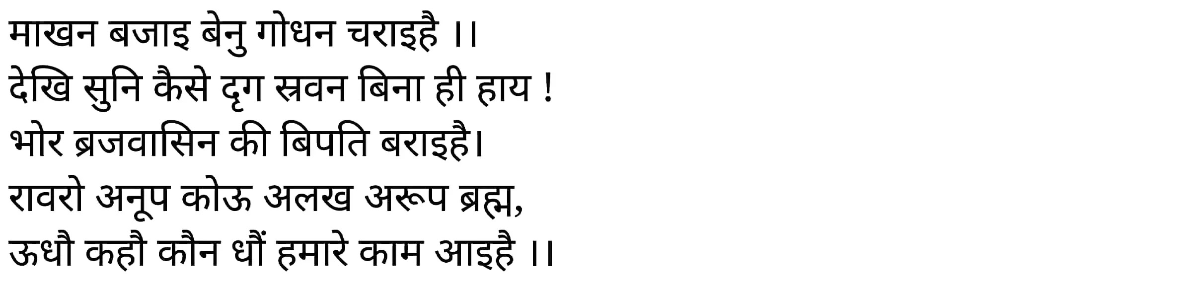 कक्षा 11 सामान्य हिंदी छन्द के नोट्स सामान्य हिंदी में एनसीईआरटी समाधान, class 11 samanya hindi chhand, class 11 samanya hindi chhand ncert solutions in samanya hindi, class 11 samanya hindi chhand notes in samanya hindi, class 11 samanya hindi chhand question answer, class 11 samanya hindi chhand notes, 11 class chhand chhand in samanya hindi, class 11 samanya hindi chhand in samanya hindi, class 11 samanya hindi chhand important questions in samanya hindi, class 11 samanya hindi chhand notes in samanya hindi, class 11 samanya hindi chhand test, class 11 samanya hindi chhand pdf, class 11 samanya hindi chhand notes pdf, class 11 samanya hindi chhand exercise solutions, class 11 samanya hindi chhand, class 11 samanya hindi chhand notes study rankers, class 11 samanya hindi chhand notes, class 11 samanya hindi chhand notes, chhand class 11 notes pdf, chhand class 11 notes ncert, chhand class 11 pdf, chhand book, chhand quiz class 11 , 11 th chhand book up board, up board 11 th chhand notes, कक्षा 11 सामान्य हिंदी छन्द , कक्षा 11 सामान्य हिंदी का खण्डकाव्य, कक्षा 11 सामान्य हिंदी के छन्द के नोट्स सामान्य हिंदी में, कक्षा 11 का सामान्य हिंदीछन्द का प्रश्न उत्तर, कक्षा 11 सामान्य हिंदी छन्द के नोट्स, 11 कक्षा सामान्य हिंदी छन्द सामान्य हिंदी में,कक्षा 11 सामान्य हिंदी छन्द सामान्य हिंदी में, कक्षा 11 सामान्य हिंदी छन्द महत्वपूर्ण प्रश्न सामान्य हिंदी में,कक्षा 11 के सामान्य हिंदी के नोट्स सामान्य हिंदी में,सामान्य हिंदी कक्षा 11 नोट्स pdf, सामान्य हिंदी कक्षा 11 नोट्स 2021 ncert, सामान्य हिंदी कक्षा 11 pdf, सामान्य हिंदी पुस्तक, सामान्य हिंदी की बुक, सामान्य हिंदी प्रश्नोत्तरी class 11 , 11 वीं सामान्य हिंदी पुस्तक up board, बिहार बोर्ड 11 पुस्तक वीं सामान्य हिंदी नोट्स, 11th samanya hindi kaavya saundary ke tattv book in hindi,11th samanya hindi kaavya saundary ke tattv notes in hindi,cbse books for class 11 ,cbse books in hindi,cbse ncert books,class 11 samanya hindi kaavya saundary ke tattv notes in hindi,class 11 samanya hindi ncert solutions,samanya hindi kaavya sa