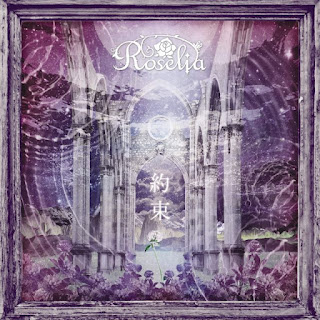 Roselia - Yakusoku [Single] 2020.01.15 [Jaburanime]