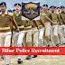 बिहार पुलिस में बम्पर भर्ती, 69100 रुपए है सैलरी, 12वीं पास करें अप्लाई