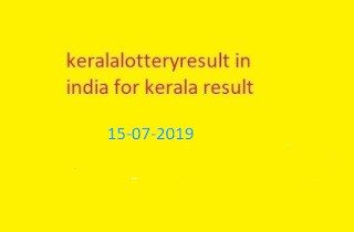 kerala lottery result chart 2019 kerala lottery online results