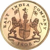 ईस्ट इंडिया कंपनी