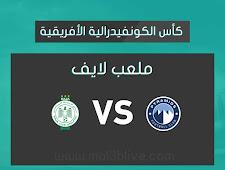 نتيجة مباراة بيراميدز والرجاء الرياضي اليوم الموافق 2021/04/11 في كأس الكونفيدرالية الأفريقية