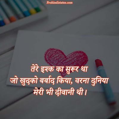 Romantic Status for girlfriend