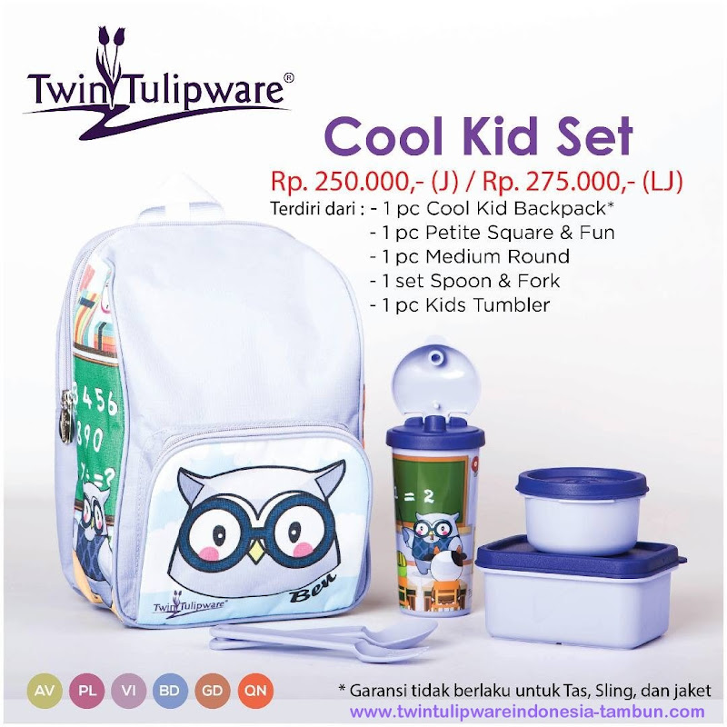 Cool Kid Set - Katalog 2017 Twin Tulipware