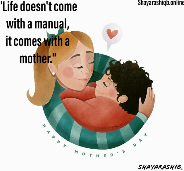 40+Mother's Day || Lastest Quotes