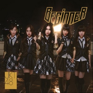 JKT48 - Beginner (Full Album 2016)