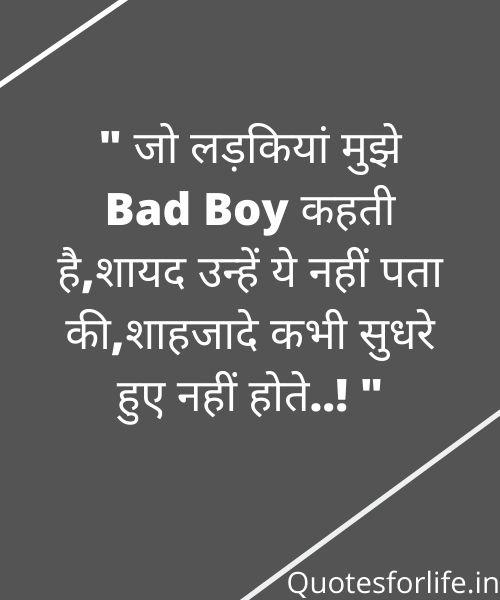Attitude Boys Status In Hindi