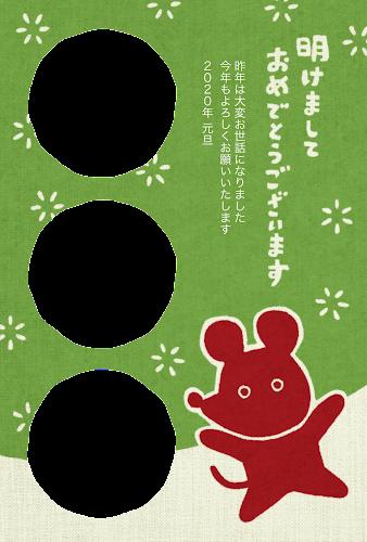 ねずみと3つの写真フレームの手ぬぐいデザイン年賀状(子年・写真フレーム)