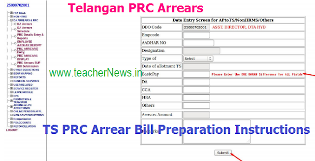 TS PRC Arrear Bill Preparation Instructions – Aadhar Number linking, How to Prepare PRC PF CPS Arrears