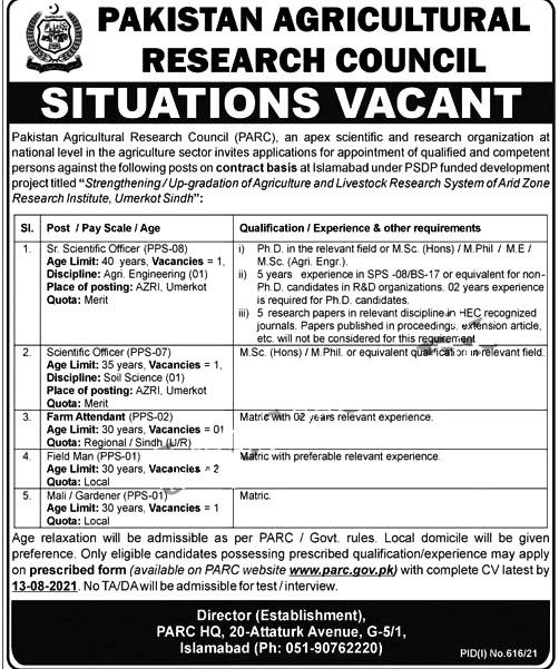 Latest Jobs in Pakistan Agricultural Research Council PARC 2021
