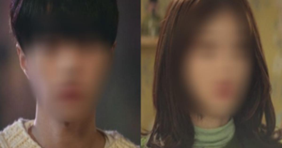 """""""방송사 사상 역대 최저 드라마 시청률"""" 올해 시청률 0퍼대 찍은 드라마"""