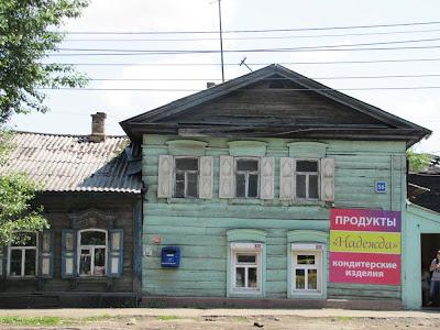 """Résultat de recherche d'images pour """"demeure de Volkonski"""""""