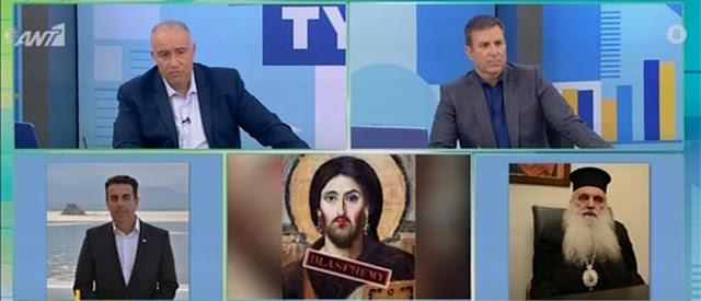 """Μητροπολίτης Αργολίδας: Είμαι ανοιχτός για συνάντηση με τους διοργανωτές του """"πάρτι βλασφημίας"""" (βίντεο)"""