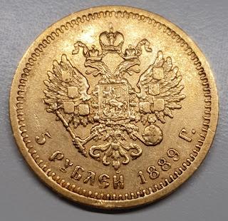 5 roubles Alexandre III 1889 Revers