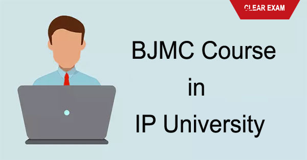 BJMC Course in IP University