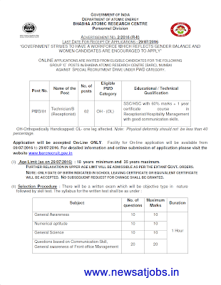 barc-recruitment-advt-1-2016