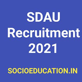 SDAU Recruitment dantivada