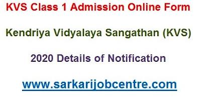 Kendriya Vidyalaya KVS Admission Class 1 Online Form 2020