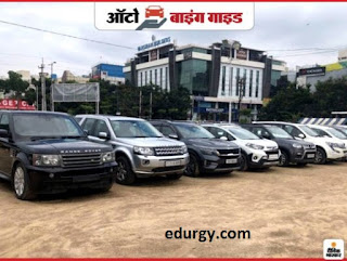 Auto Buying Guide: The country's cheapest and largest second hand car market, here you can find a lakh 5 lakh Maruti car for  50 thousand
