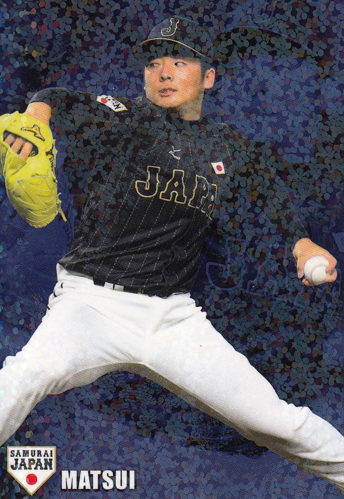Japanese Baseball Cards Samurai Japan World Baseball Classic Roster