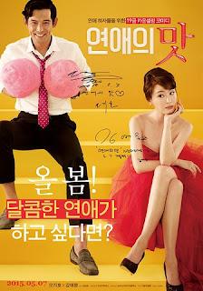 Love Clinic (2015) คลินิครัก  [18+]