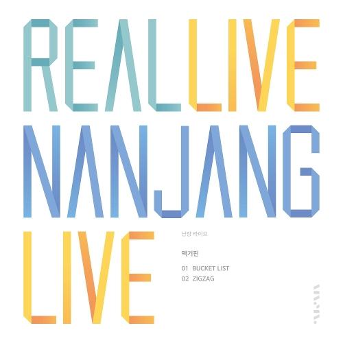 macguffin – REAL LIVE NANJANG VOL.5 (난장 라이브) – Single