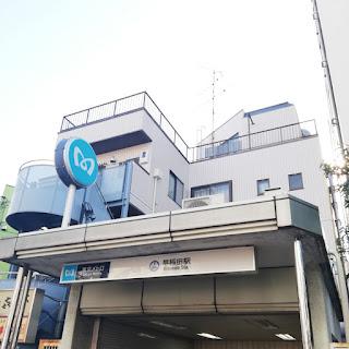 nhkから国民を守る党 松田わたる 練馬区