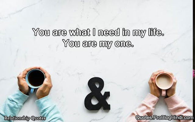 relationship quotes and sayings