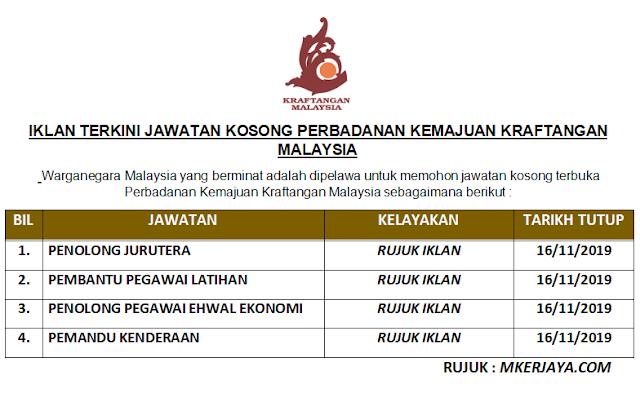 Iklan Jawatan Kosong Perbadanan Kemajuan Kraftangan Malaysia Malaysia Kerjaya