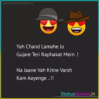 heart touching dosti status in hindi with images Yah Chand Lamahe Jo Gujare Teri Raphakat Mein .!  Na Jaane Vah Kitne Varsh Kam Aayenge ..!!