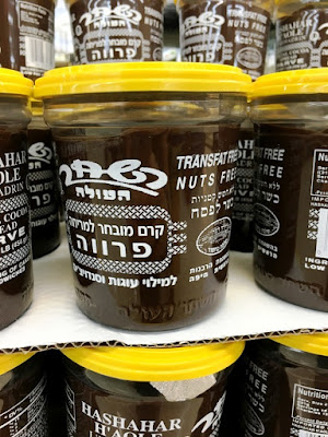Kosher Grocery Store Tour | Land of Honey