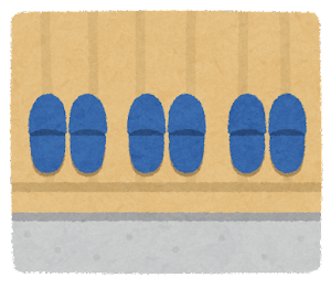 揃えられた靴のイラスト(スリッパ)