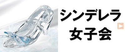 https://www.tablecheck.com/shops/pasela-yokohamahama/reserve?menu_lists[]=5c8e90c6bf3bfc852b000512